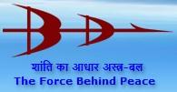 Bharat Dynamics Ltd Logo