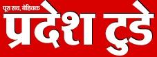 Madhya Pradesh Today Media Ltd Logo