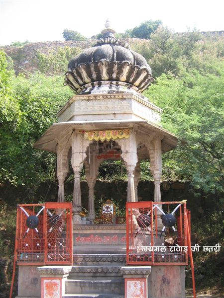 Rathod ki Chhatri