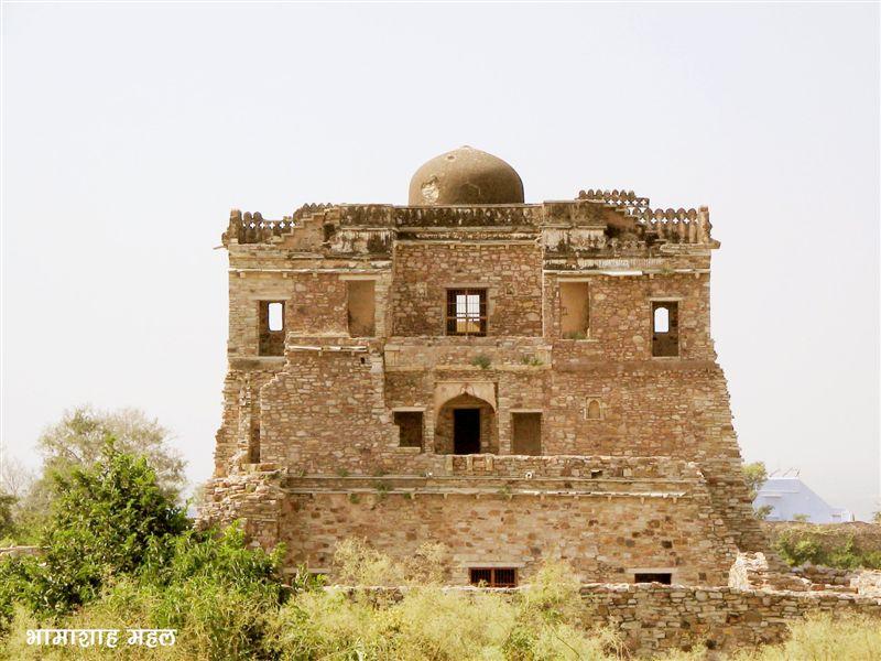 Bhamashah Palace