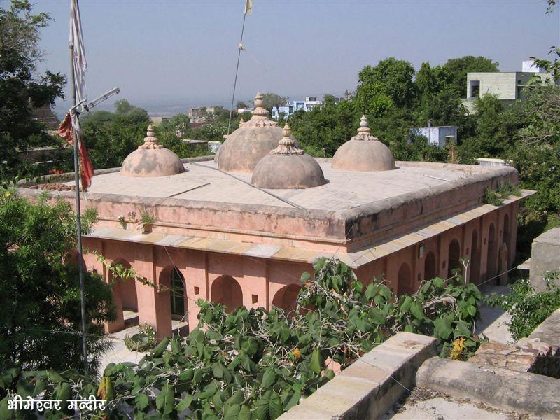 Bheemeshwar Mandir