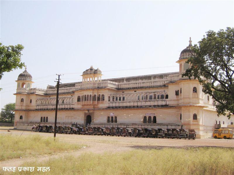 Fateh Prakash Mahal At Fort Of Chittorgarh Photo Gallery
