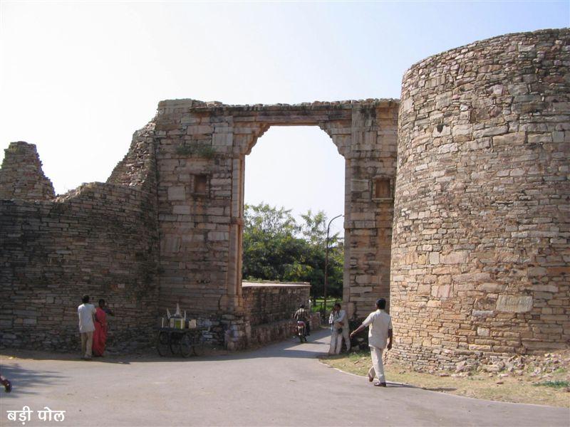 History of Chittorgarh - MeraChittor.com