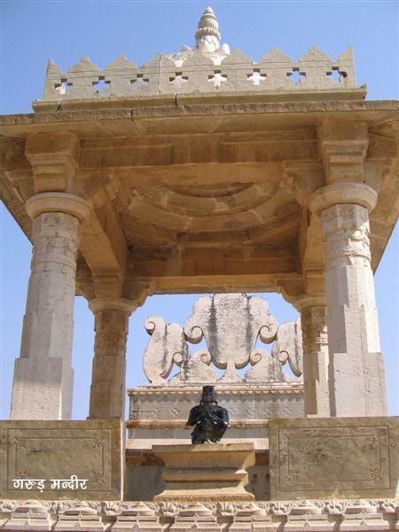 Garud Temple