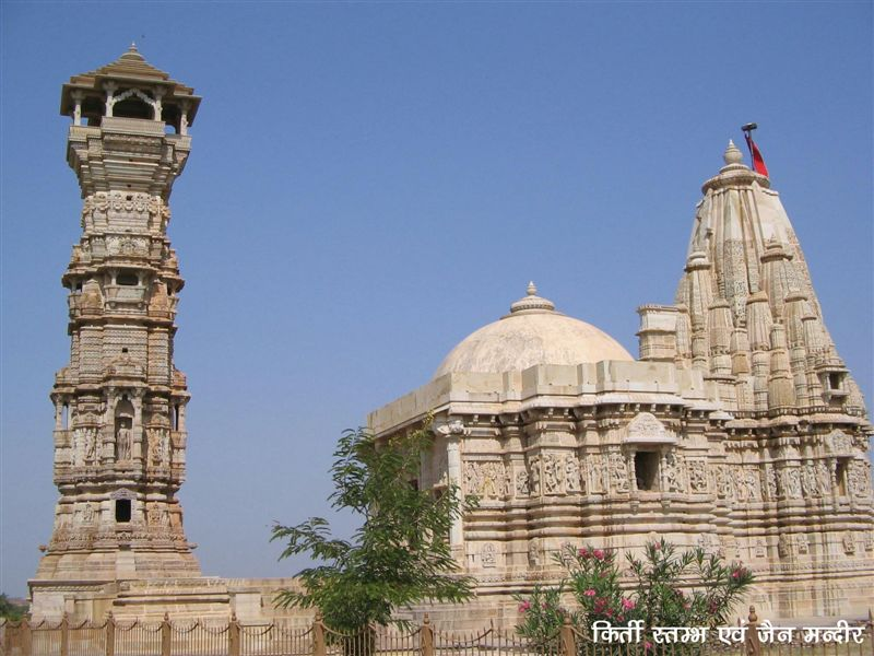 Kirti Stambha (Tower of Fame) 4