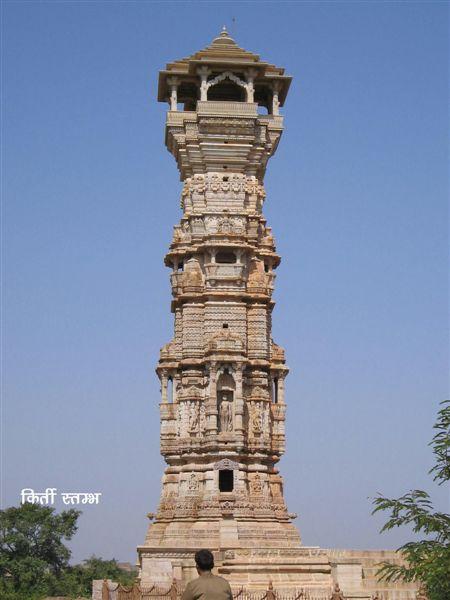 Kirti Stambha (Tower of Fame) 5