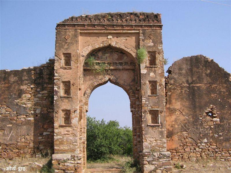 Morya Dwar