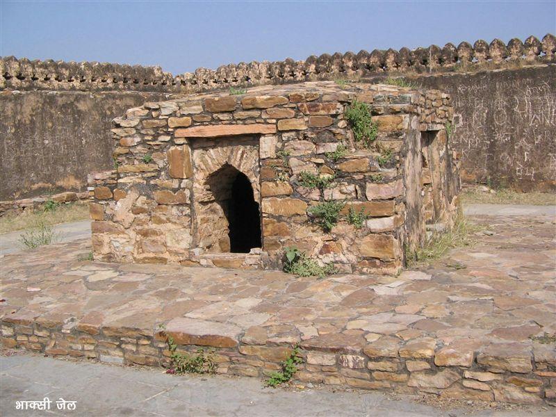 Bhaksi Jail
