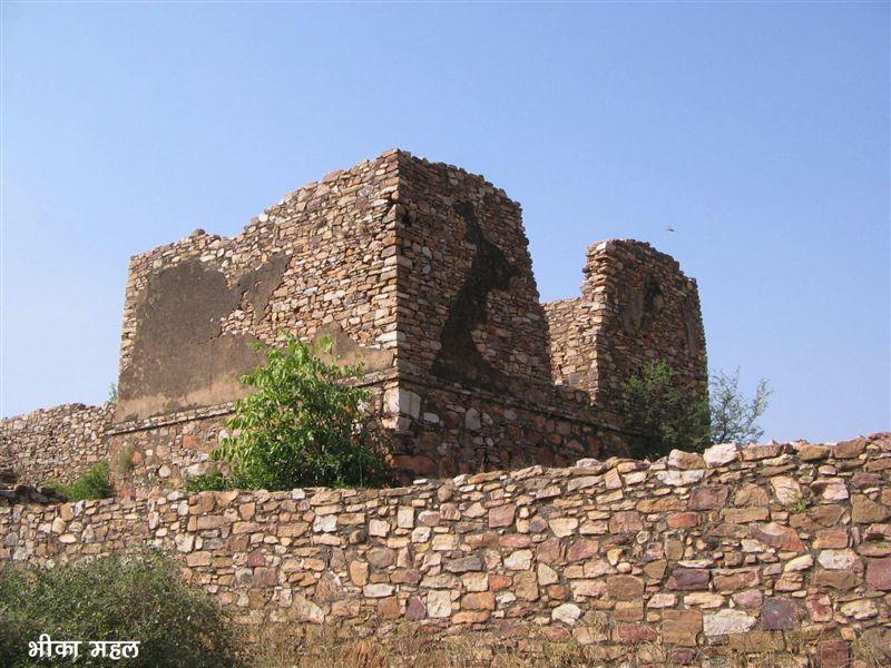 Bheeka Mahal
