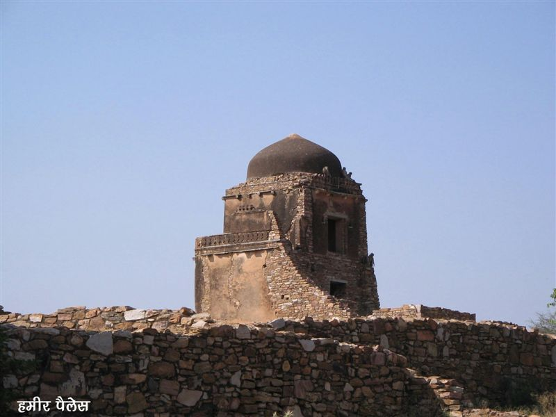 Hameer Palace