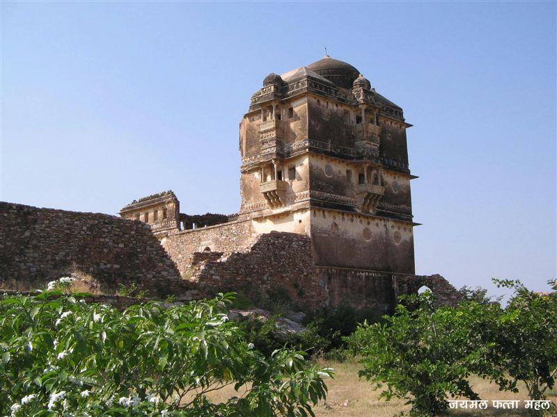 Jaimal Patta Palace
