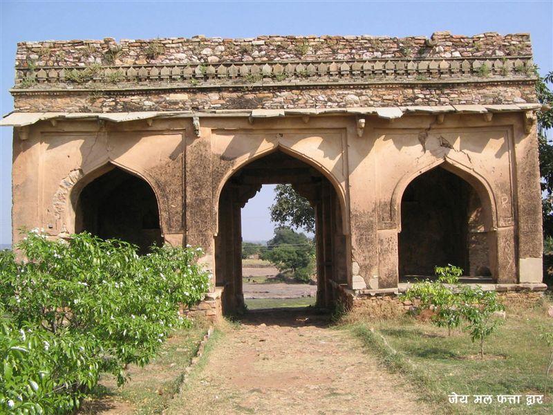History of Chittorgarh   Maharana Pratab   Rani Padmini