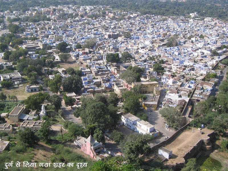 City View From Fort At Fort Of Chittorgarh Photo Gallery
