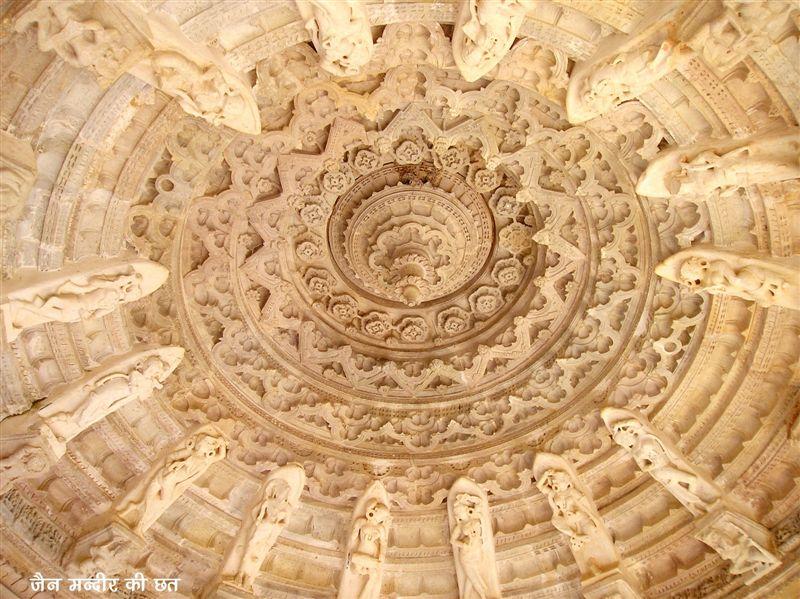 Jain Temple Satbis Deora  5