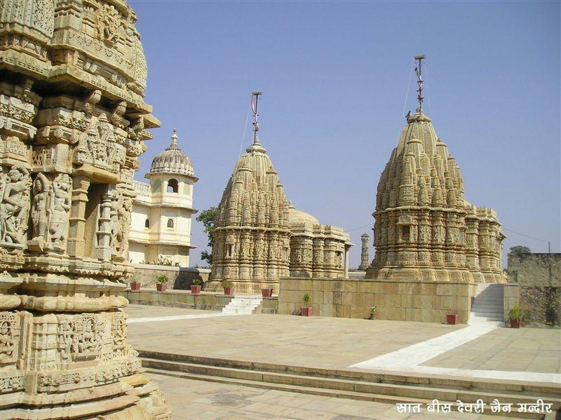 Jain Temple Satbis Deora  6