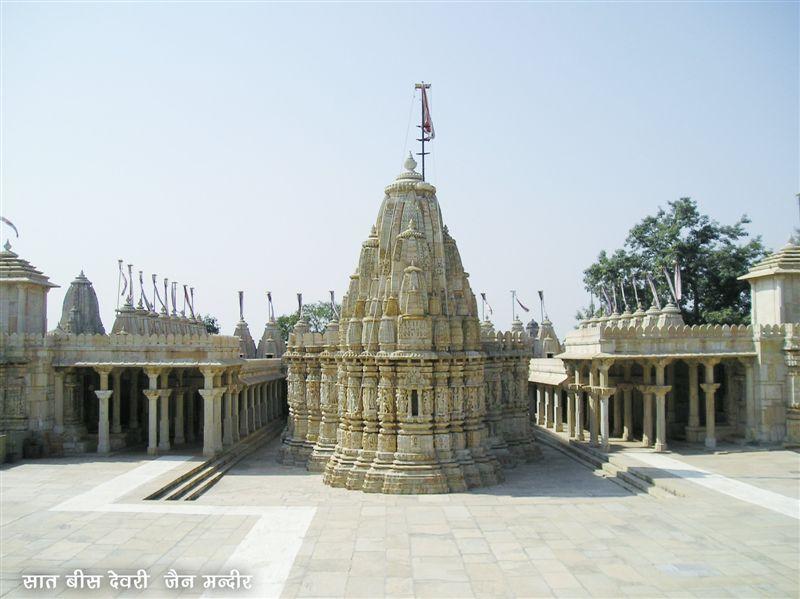 Jain Temple Satbees Devari