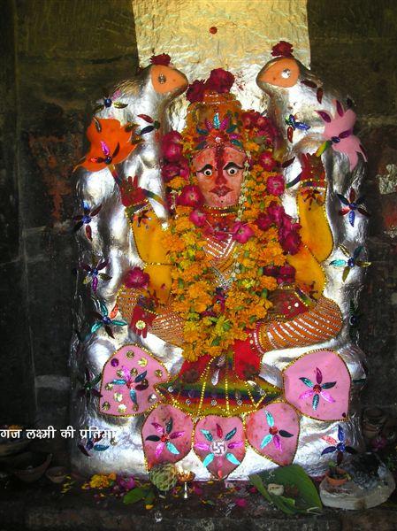 Gaj Laxmi Temple