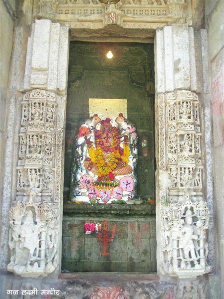 Gaj Laxmi Mandir