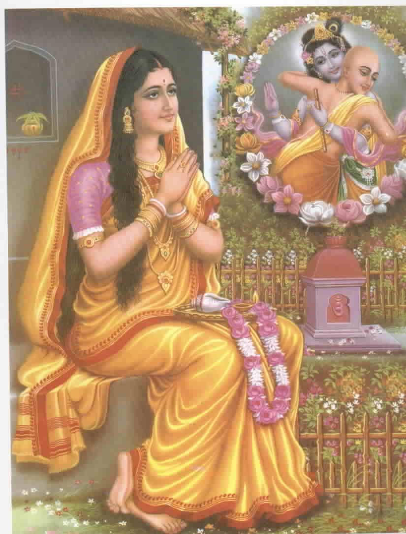 Meera Bai 1